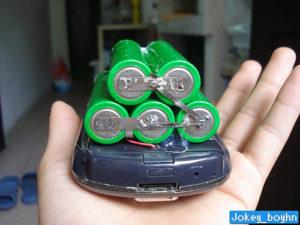 Baterije dodatne