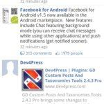 Facebook For Android 1.5