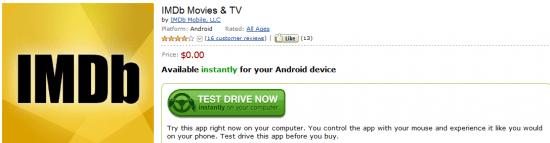 amazon appstore test drive