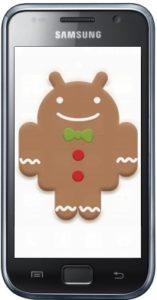 galaxy s gingerbread