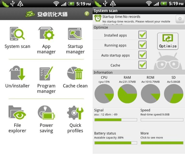 Android Optimizer