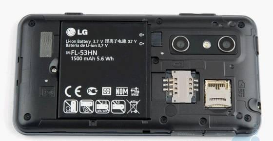 LG Optimus 3D baterija