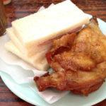 Chicken iPhone 4S