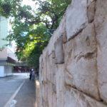 Wall Xperia arc