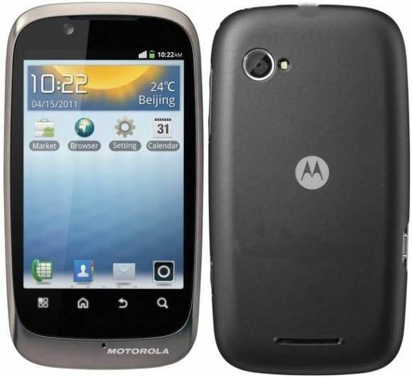 Motorola Fire XT Android Mobile