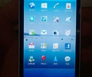 Sony-Ericsson-Nozomi-2