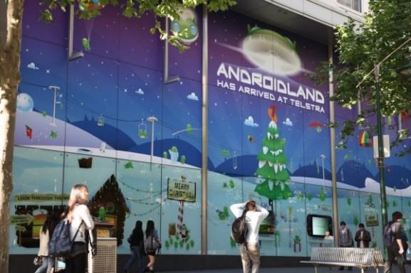 androidworld prodavnica