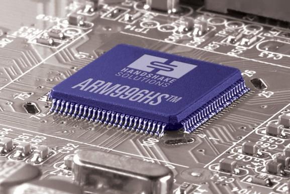 arm996hs mikroprocesor