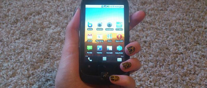 Telenor One Touch u ruci