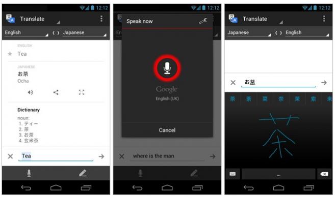Google Translate 2.4