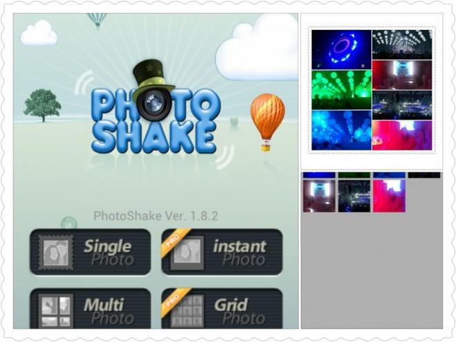 photoshake screen