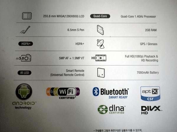 Samsung Galaxy Note 10.1 4