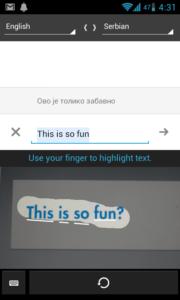 Google prevodilac