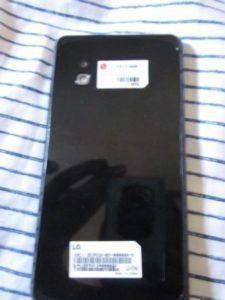 LG Nexus Prototip3