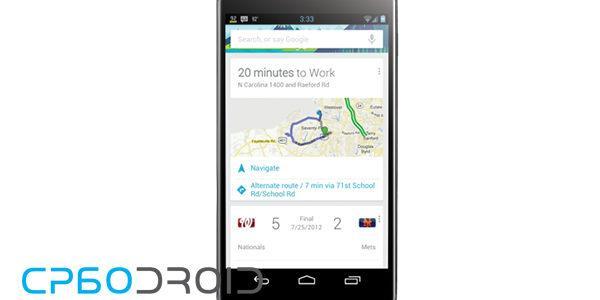 Nexus 4 zvanično u pretprodaji!