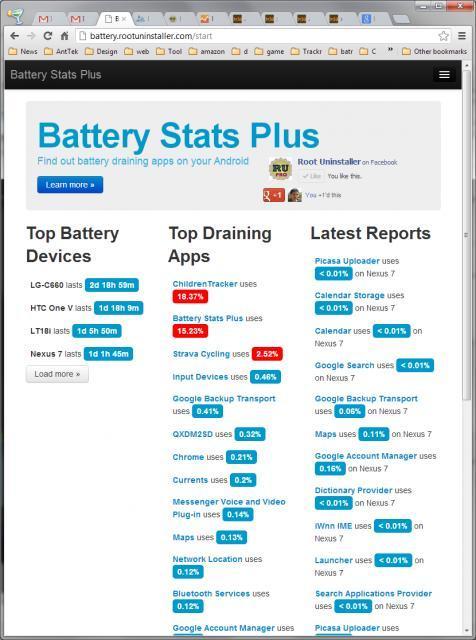 battery 001