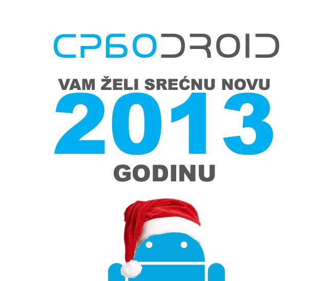 SrboDroid Srećna Nova Godina