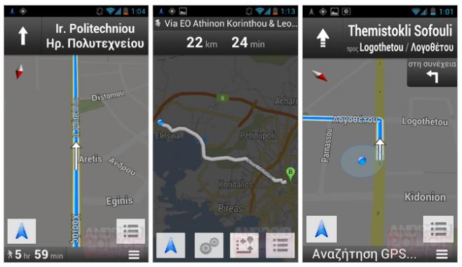 Google Maps Navigacija Grcka