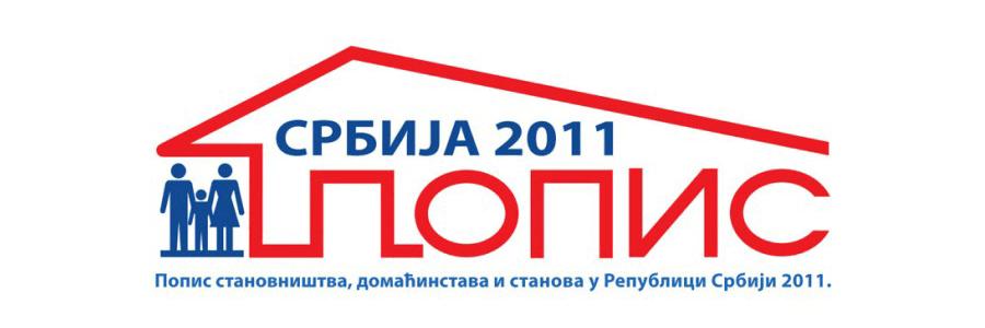 Rezultati popisa stanovnika Srbije 2011. u vidu Android aplikacije