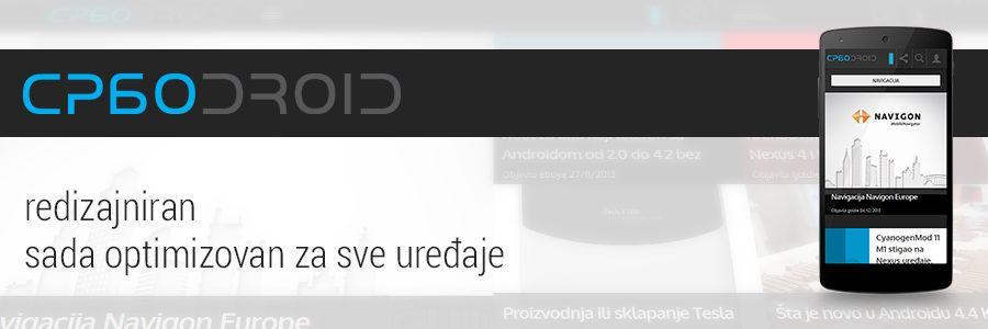 Srbodroid 2013 redizajn