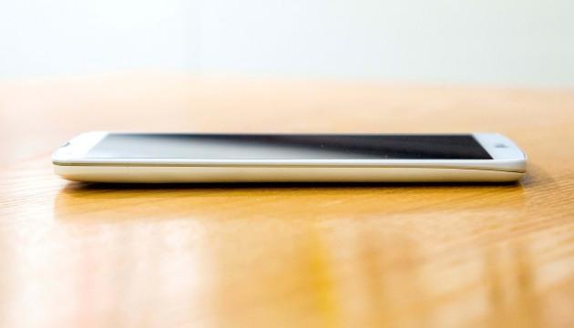 Iscurela fotografija LG G Pro 2