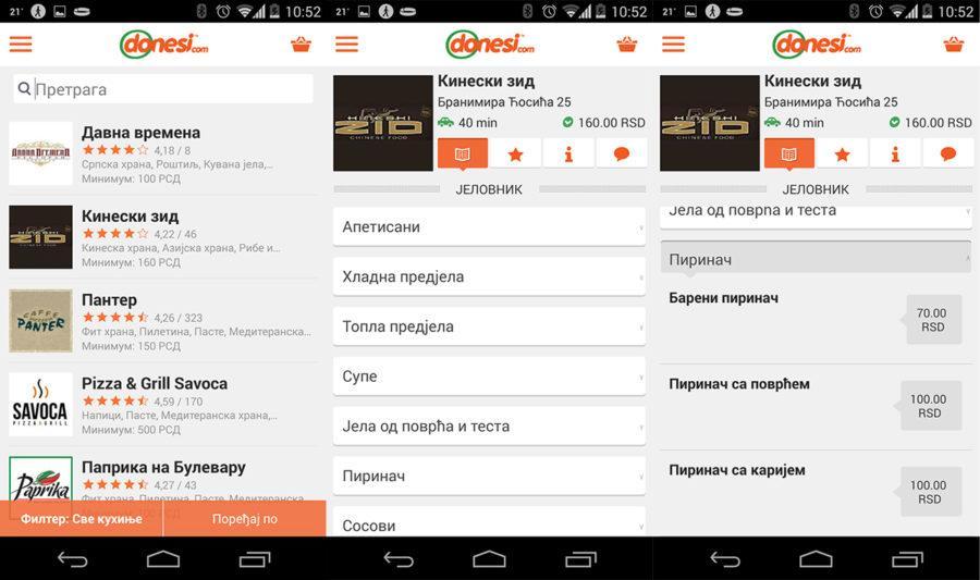Donesi.com aplikacija restorani