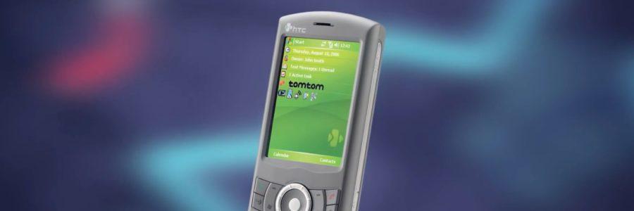 HTC istorija